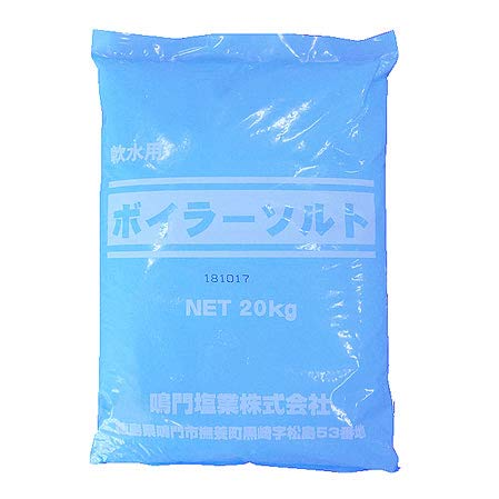 ボイラーソルト20kg(軟水用)