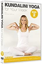 KUNDALINI YOGA for Your Week - TUESDAY - Core - DVD 2