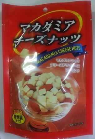 泉屋製菓  (個包装5袋入)マカダミアチーズナッツ 12袋x1