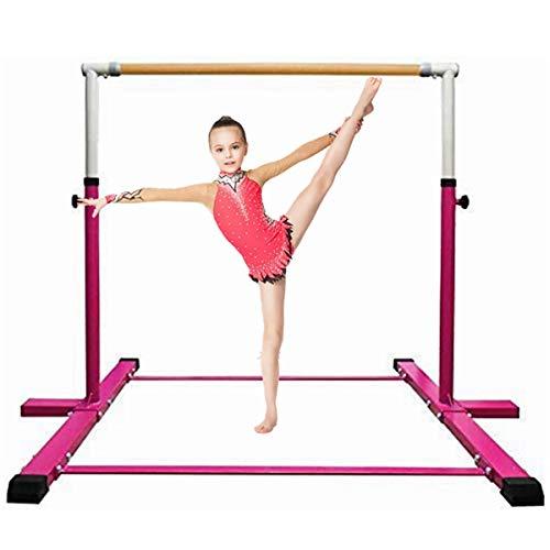 【2021最新型】鉄棒 子ども用 室内 屋外用 耐荷重 150kg 子供逆上がり 10段階調節可 (ピンク) …