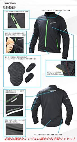 SKTインダストリー『モトベースイージーライドメッシュジャケット』