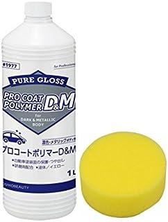 業務用フッ素系ポリマーコーティング剤 プロコ-トポリマー (ダーク・メタリック車用) 1L 1977 (専用スポンジ付)