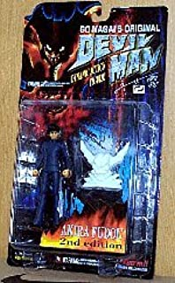 Go Nagai's original devil man action figure - AKIRA FUDOU