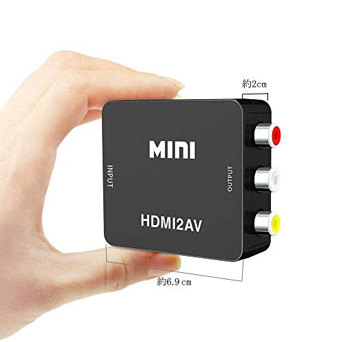 HDMI to RCA 変換コンバーター HDMI to AV コンポジット HDMIからアナログに変換アダプタ 1080P 音声出力可 USB給電 Xbox PS4 PS3 カーナビなど対応