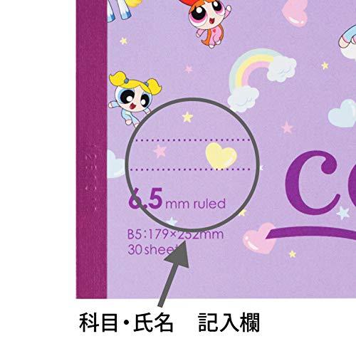『キョクトウ ノート パワーパフガールズ CHEER B5 5冊束 6.5mm ドット罫 U14805』の5枚目の画像