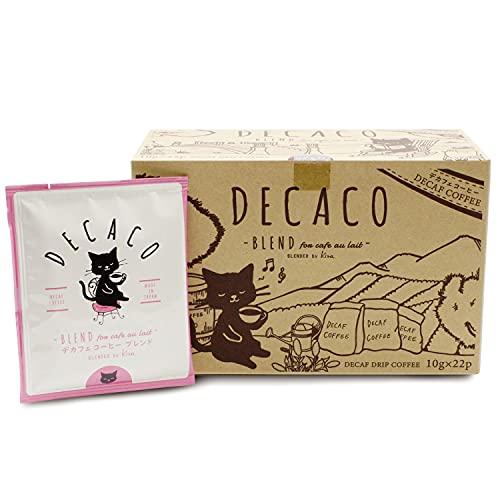 【DECACO(デカコ)】 デカフェ コーヒー ブレンド ドリップ コーヒー 10g×22P
