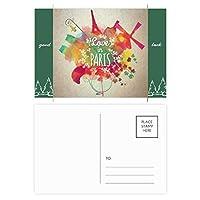 カラフルなマークシティフランスエッフェル塔 グッドラック・ポストカードセットのカードを郵送側20個