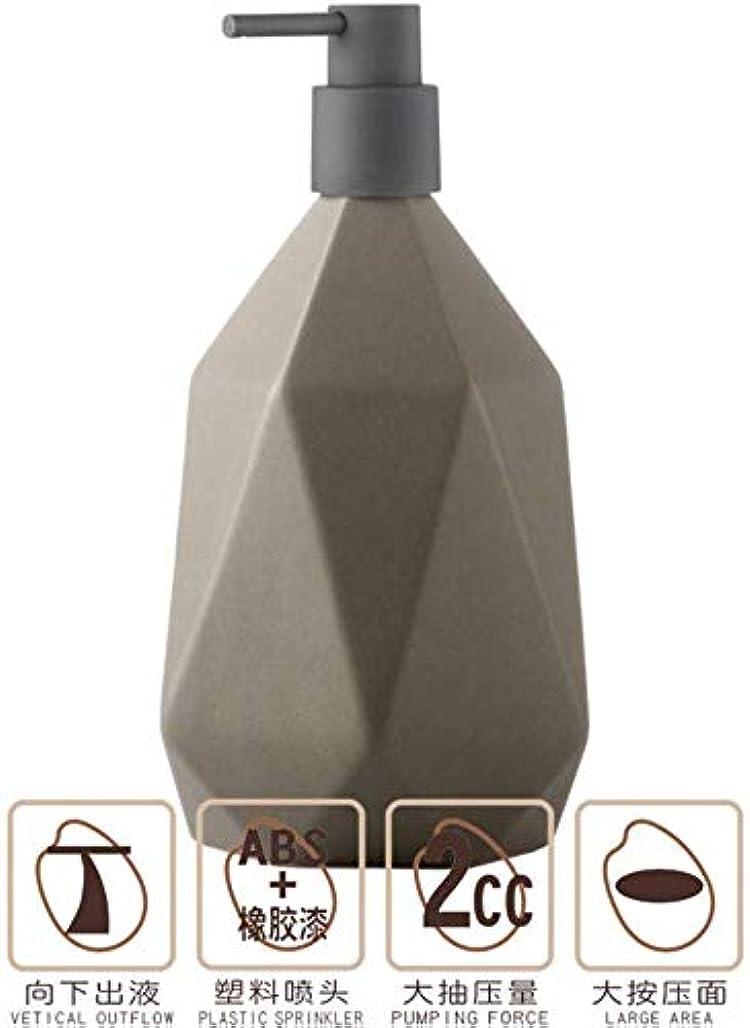 グレートオーク固執忌避剤石鹸ディスペンサー/ハンドサニタイザーボトルシンプルな幾何学的スタイルブルーグレークイックプレス容量1000Ml下向きプラスチックスパウト充填可能ホテル用シンクキッチン