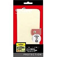 iPhone7専用手帳型ケース ミラー付 ホワイト