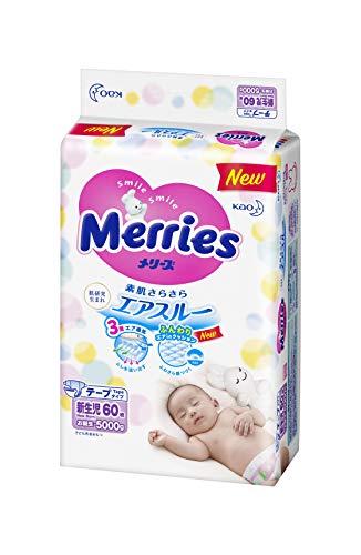 メリーズテープ 新生児用(お誕生~5kg) サラサラエアスルー 60枚