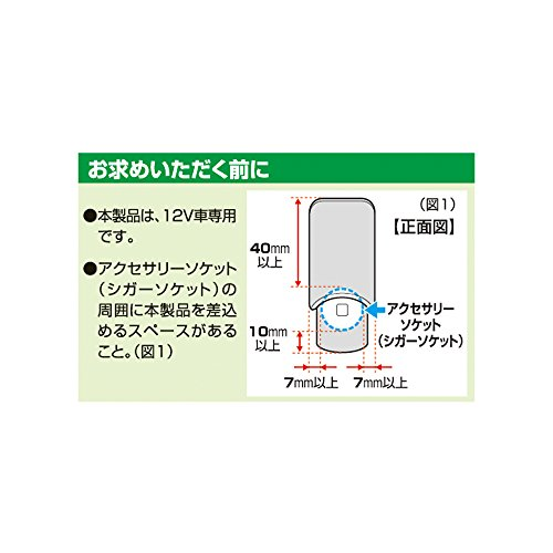 Carmate(カーメイト)『LEDライト2プラグ型ブルーLED(CZ404)』