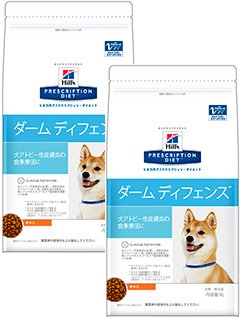 ヒルズ プリスクリプションダイエット 犬用 【ダーム ディフェンス】 チキン 3kg 2袋セット