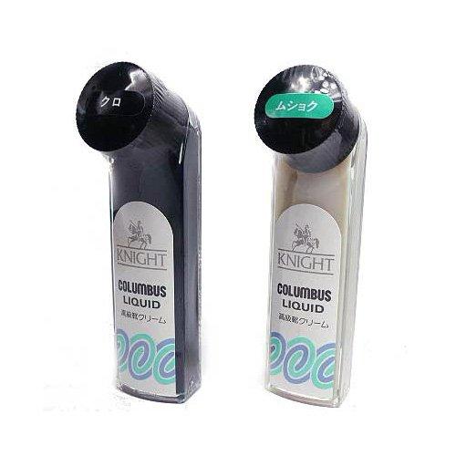 (コロンブス) COLUMBUS ツヤ革専用液体靴クリーム/ナイトリキッド/65cc[CARE007] クロ