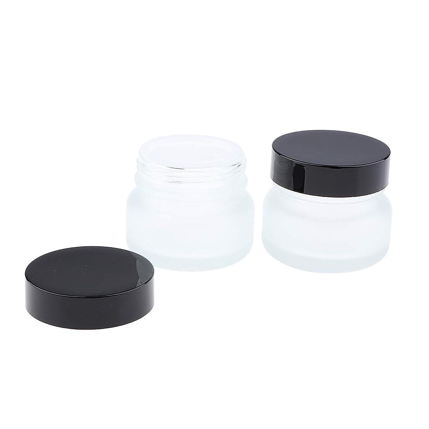 二層尊厳悲しいことにP Prettyia 2個 化粧ポット ローション クリーム 手作り化粧品 コンテナ ガラス瓶 ジャー 4サイズ選べ - 60g