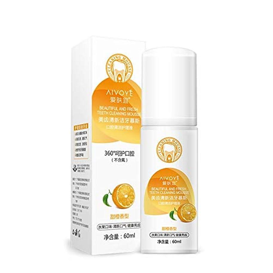 スリーブ経歴レトルトオレンジハーブミント新鮮な歯磨き粉は歯肉炎歯磨きをきれいにして清潔な歯を磨きます汚れ口臭プラーク - オレンジ