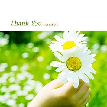 너에게 감사하며