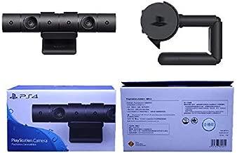 Orginal somatosensory camera for ps4 kids motion sensor camera for sony playstation 4 console playstation 4 silver