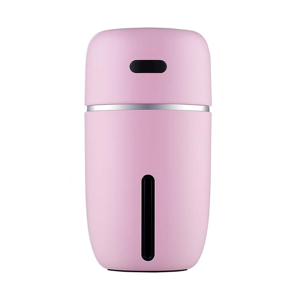 ペースパッドシステムミニ車ホーム加湿器3で 1 USB 水メーターオフィス空気清浄器ディフューザーオフィスホーム研究ヨガスパ (ブラック/ブルー/ホワイト/ピンク),A