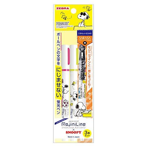 ゼブラ 蛍光ペン ジャストフィット モジニライン スヌーピー 3本 WKS22-SN-3C
