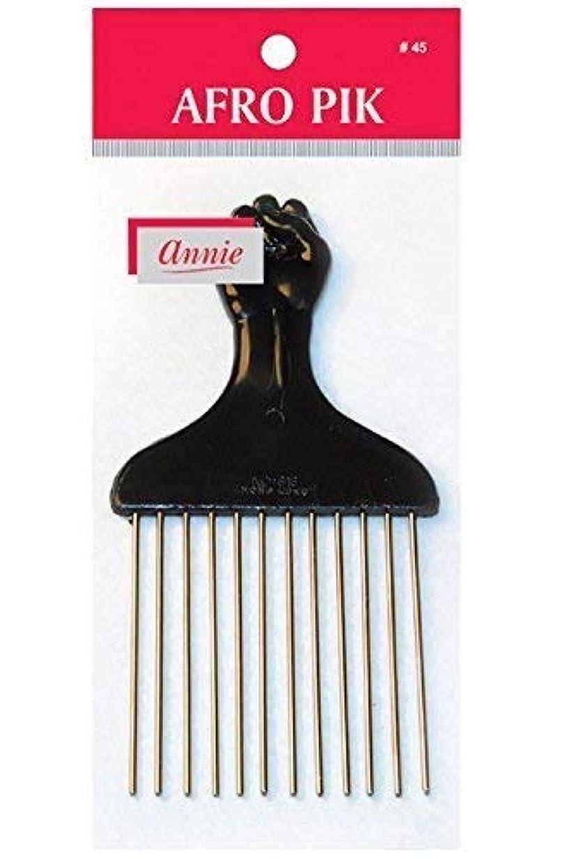 記述する隔離アシュリータファーマンannie hair pik FIST Styling Pik metal afro Pik Hair Comb [並行輸入品]