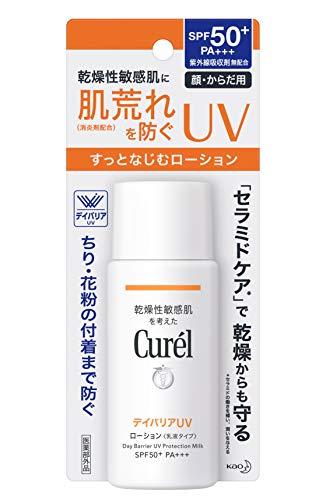 キュレル UV カット デイバリア UV ローション 60ml [医薬部外品] 日焼け止め SPF50+ / PA+++ ホワイト