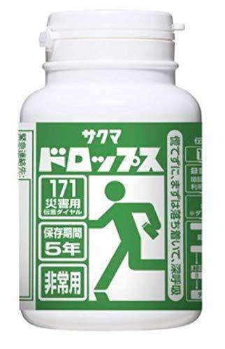 サクマ製菓 防災用プラボトルドロップス 140g×1個