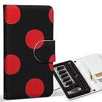 スマコレ ploom TECH プルームテック 専用 レザーケース 手帳型 タバコ ケース カバー 合皮 ケース カバー 収納 プルームケース デザイン 革 赤 黒 ドット 012336