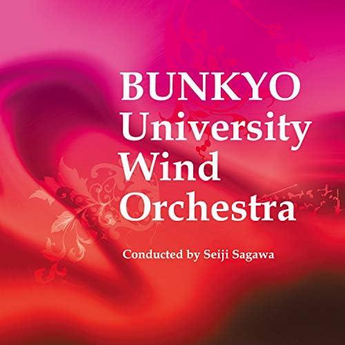 Bunkyo University Wind Orchestra