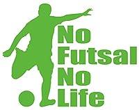 カッティングステッカー No Futsal No Life (フットサル)・1 約150mmX約195mm ライム 黄緑