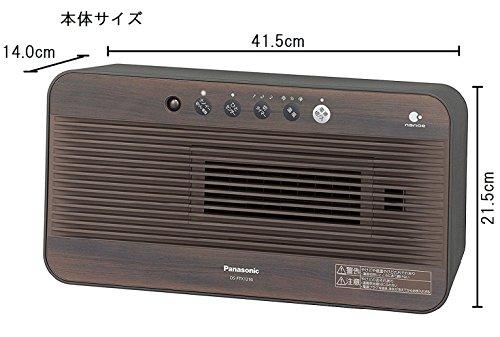 パナソニックコンパクトセラミックファンヒーターひとセンサー付(ナノイーあり)ダークブラウンDS-FTX1210-T