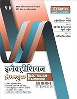 ITI Electrician Hand Book (III Semester) Hindi