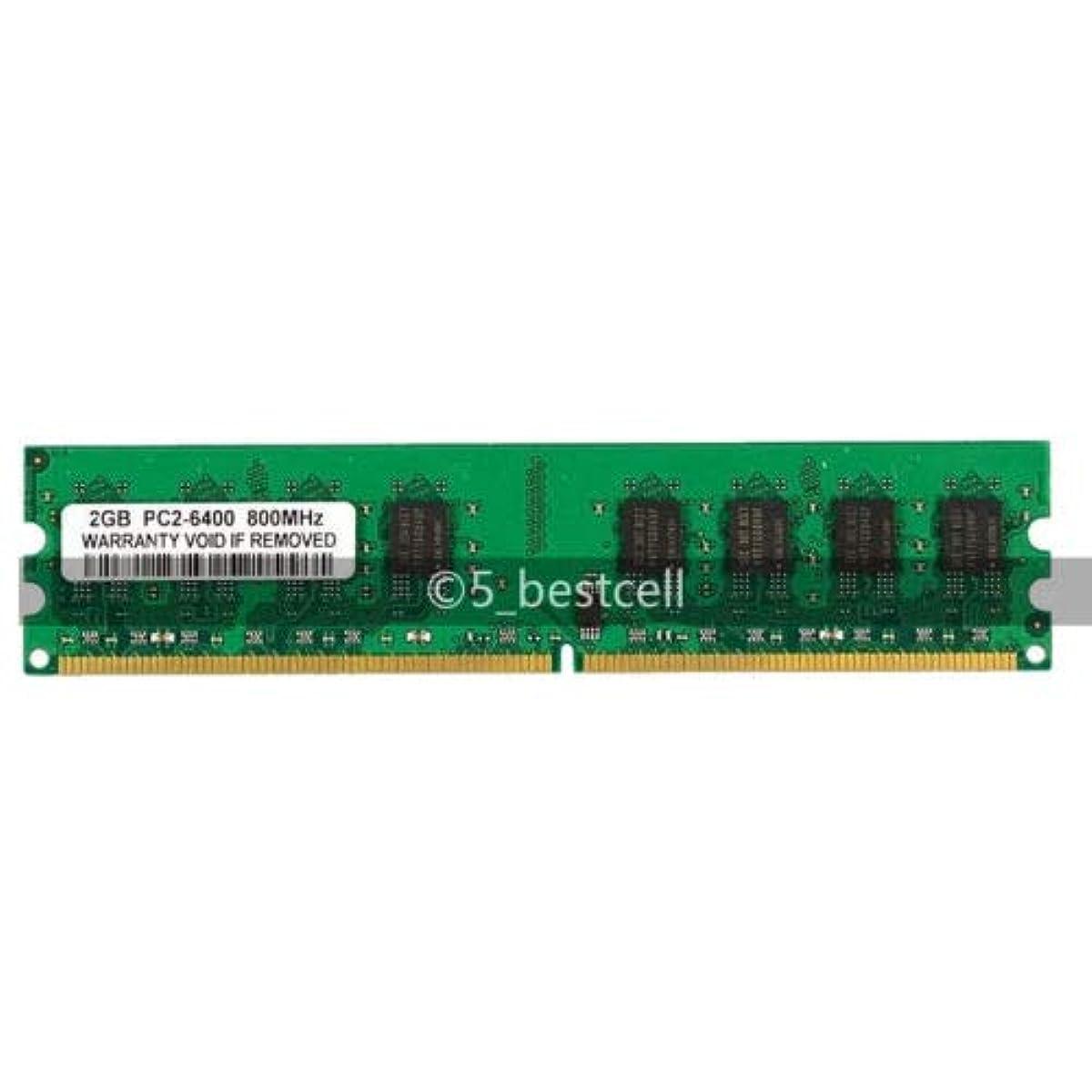 FidgetGear lot 2GB/4GB/8GB DDR2/DDR3 667MHz/800MHz/1333MHz 240pin Desktop DIMM Memory Ram 2GB 800mhz DDR2 800MHz (PC2-6400)