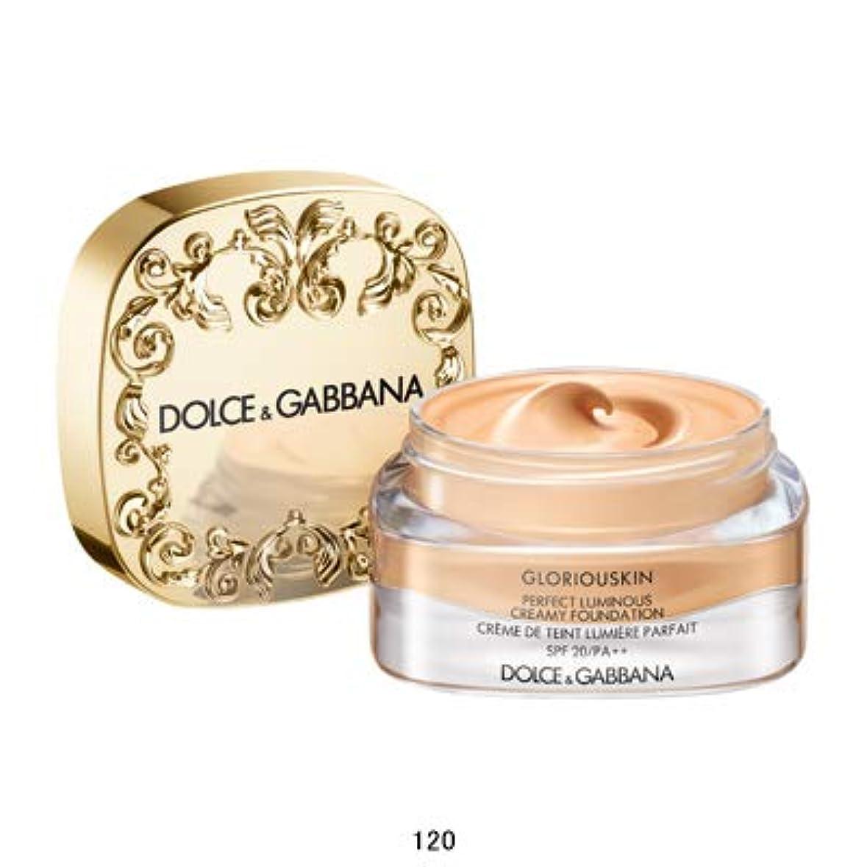 契約した習字遅らせる【Dolce & Gabbana(ドルチェ&ガッバーナ)】グロリアスキン パーフェクトルミナス クリーミーファンデーション_30mL/SPF20?PA++/ファンデーション (120)