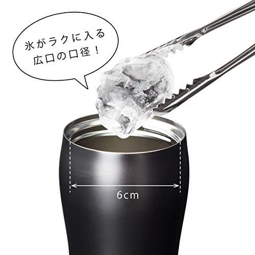 Atlas(アトラス)真空断熱2重構造ダブルステンレス蓋付カフェタンブラーブラック350ml【Coffee珈琲コーヒー】AFTZ-350BKコップグラス