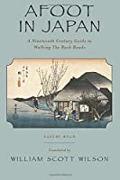 Afoot in Japan: A Nineteenth Century Guide to Walking The Back Roads [並行輸入品]
