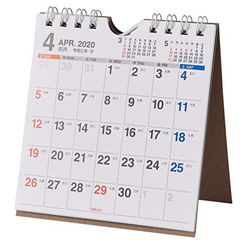 能率 NOLTY カレンダー 2020年 4月始まり B7 卓上 39 U239