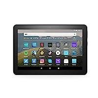 【Newモデル】Fire HD 8 タブレット ブラック (8インチHDディスプレイ) 32GB