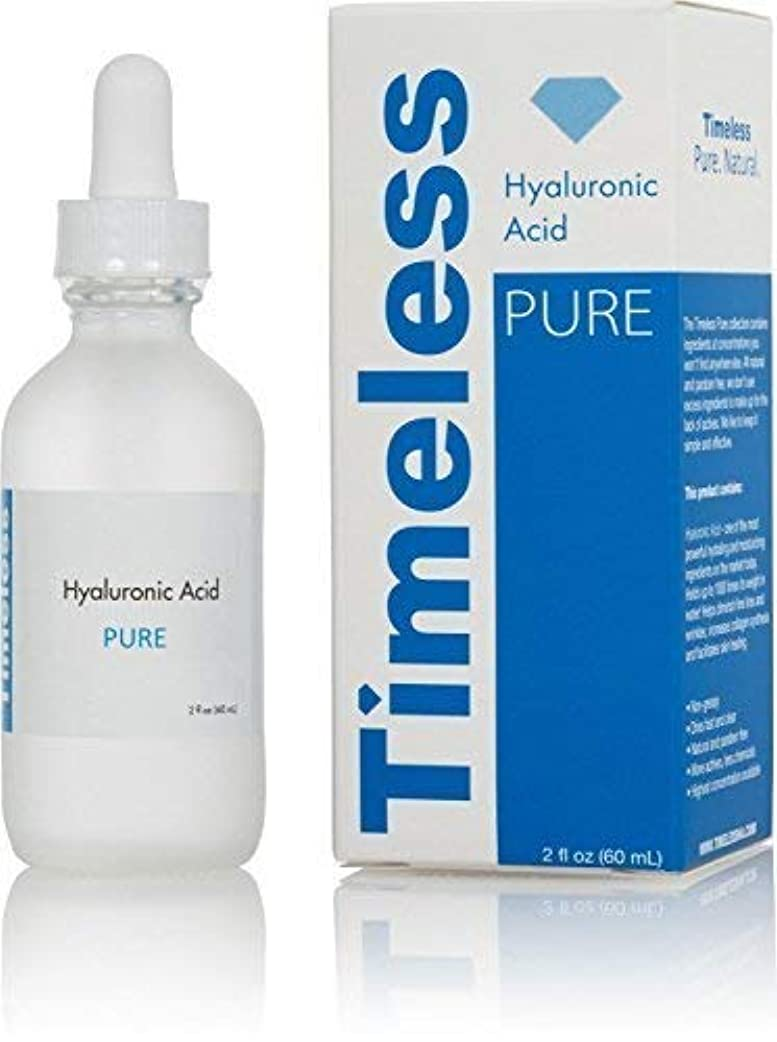 正規化宿る主要なTimeless Skin Care オリジナルヒアルロン酸セラム100%ピュア2オズ。 2オンス