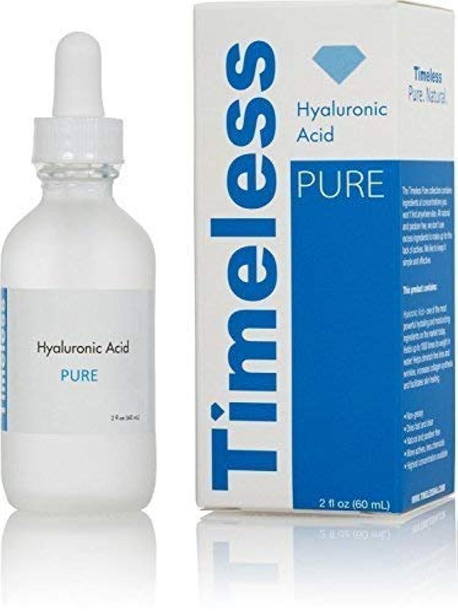 臨検先例ラウズTimeless Skin Care オリジナルヒアルロン酸セラム100%ピュア2オズ。 2オンス