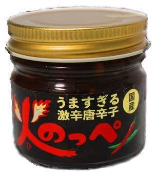 二文字屋 火のっぺ 70g 国産調味料 国産唐辛子・ニンニク使用 (70g × 1瓶)