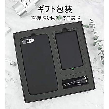 【1/13まで】FUDIAN(フデン) iPhone各種用 スマホケース付き吸着型超軽量ミニモバイルバッテリー 825円送料無料!