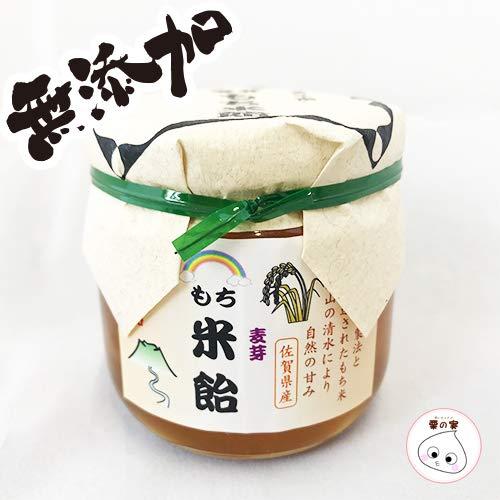 麦芽もち米飴 米あめ こめ飴 無添加 佐賀県産 200g 業務用 作り方 食べ方 発酵 効能 砂糖の代わり 砂糖 代用