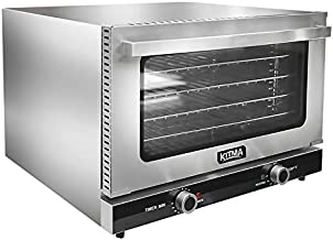 KITMA 46L Countertop Convection Oven - Commercial Toaster Oven with 4 Racks, 1600W Efficient Heating, Stainless Steel, Silver