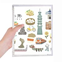 台湾機能魅力旅行 硬質プラスチックルーズリーフノートノート