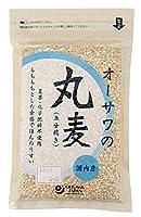オーサワの丸麦 (5分搗き) 300g