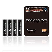 Panasonic eneloop pro,