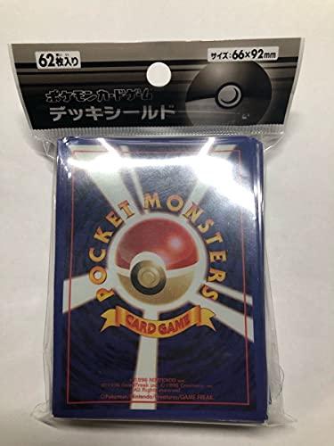 ポケモンカードゲーム デッキシールド first design