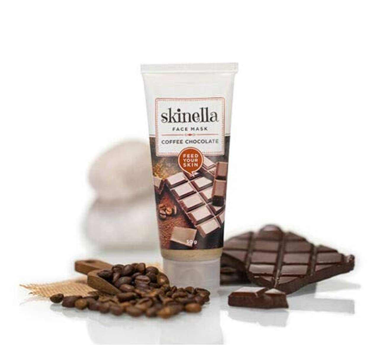 買う畝間明らかにするSkinella Coffee Chocolate Face Mask 50g for a hydrated and rejuvenated look Skinellaコーヒーチョコレートフェイスマスク50g