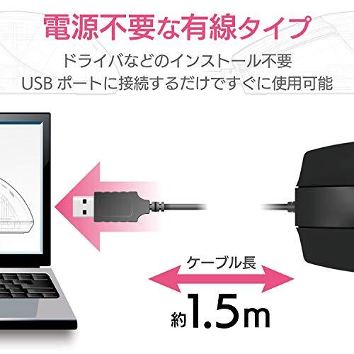 エレコム『3DCAD用有線3ボタンマウス(M-CAD01UBBK)』