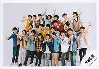 少年忍者 公式 生 写真(集合)SN0009